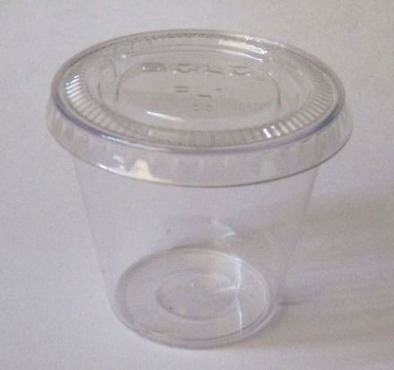 30ml sampling cup with lid
